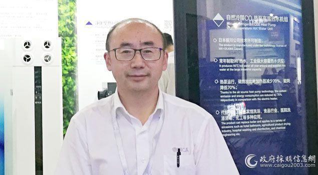 天加市场总监梁路军:提供高性价比煤改电产品和服务