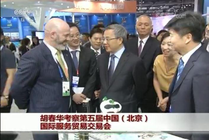 胡春华考察第五届中国(北京)国际服务贸易交易会