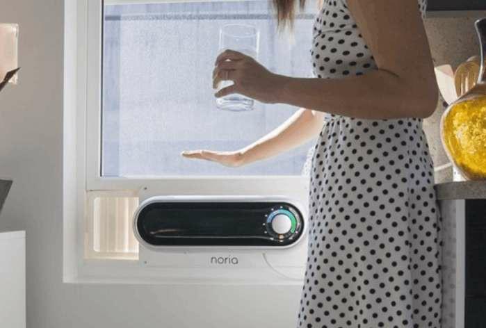 世界首款最小的空调, 用手提着就能走, 将替代传统空调