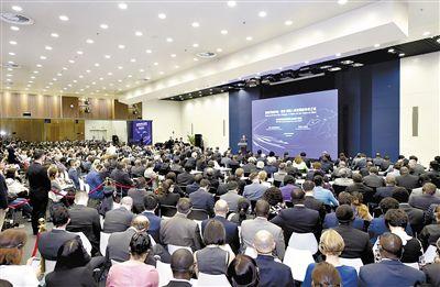 外交部举办雄安新区全球推介活动
