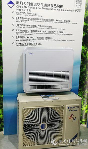 2018年中国供热展:精彩花絮(产品秀)