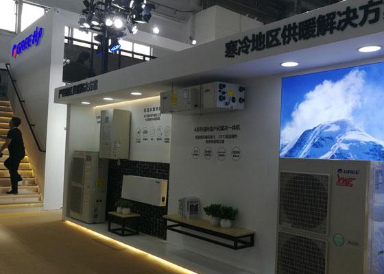 2018年中国供热展:精彩花絮(展台秀)
