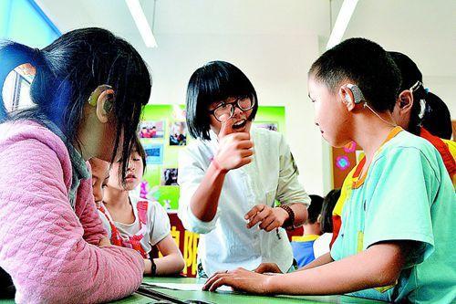 青海多举措为残疾儿童健康购买服务提供保障