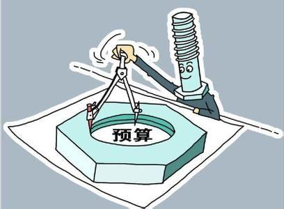 安徽省级预算单位资金存放有新规
