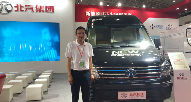 新专用车时代来临 北汽长江发力新出行服务
