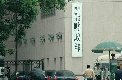 财政部公布2018年随机抽查政府采购代理机构名单