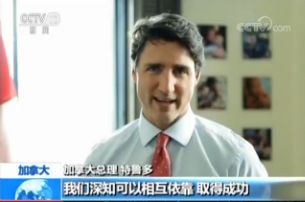 加拿大总理吁各界支持对美开征报复性关税