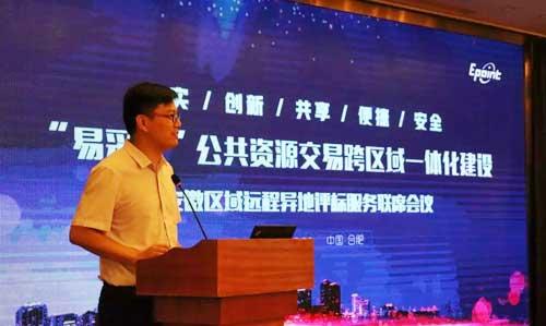国泰新点市场总监何永龙