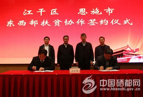 江苏泰州高港区购买居家养老项目签约