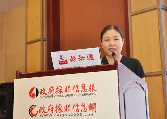 政府采购信息报社创办社长刘亚利致辞