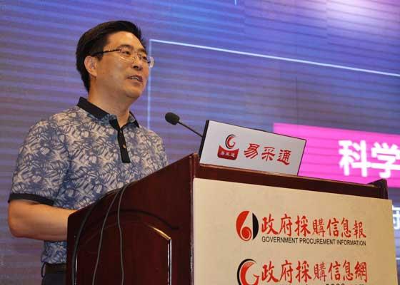 政府采購信息報社總編輯張松偉主持峰會