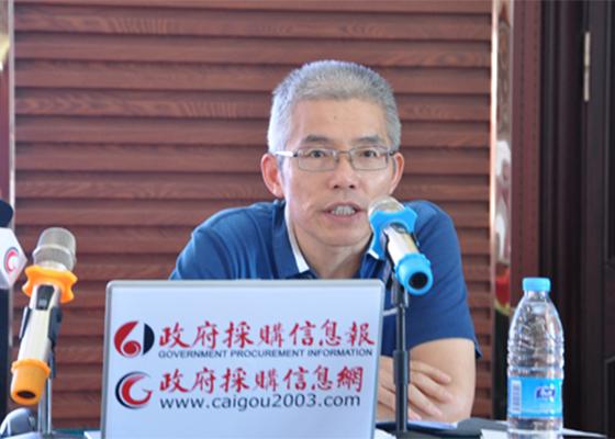 中招国际招标有限公司副总裁胡杰在为学员授课