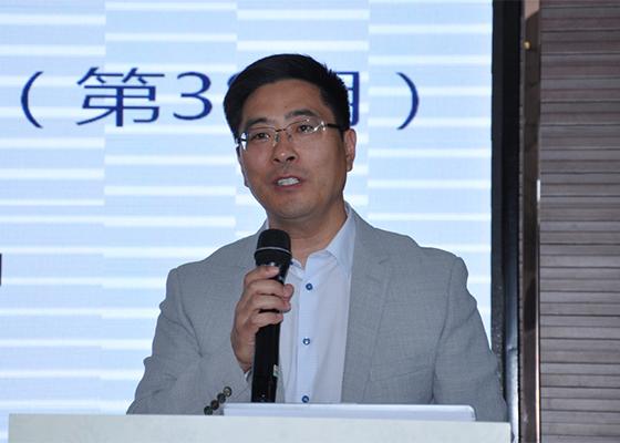 政府采购信息报/网总编辑张松伟主持开班仪式