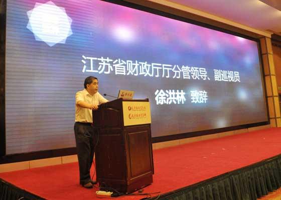 江蘇省財政廳廳分管領導、副巡視員 徐洪林