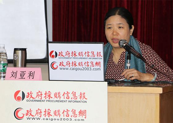 政府采购信息报社创办社长 刘亚利