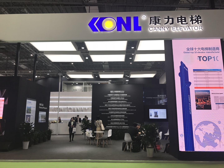 2018年中国国际电梯展