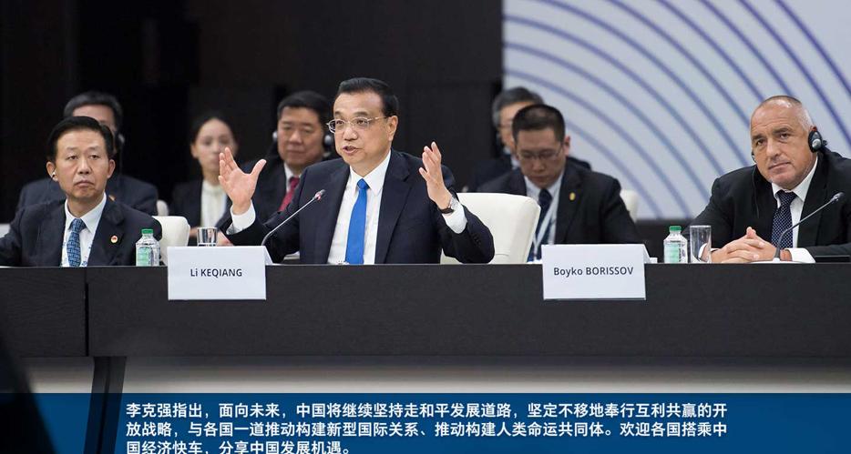 中国商务部等20部门就扩大进口联合发声