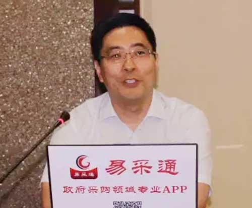 政府采购信息报社总编辑张松伟