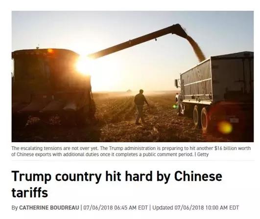 我国大豆进口来自南美占比已超美国