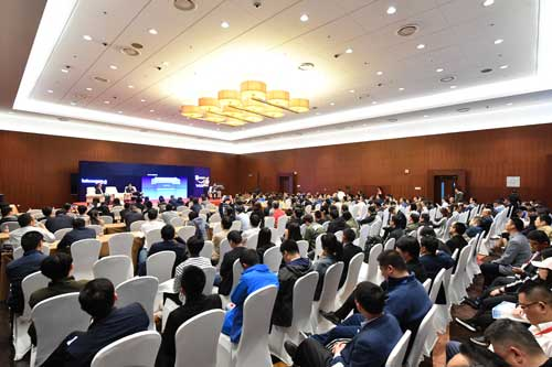 InfoComm China 2018