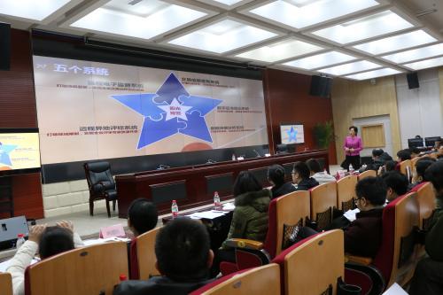 重庆:降低公共资源交易中心收费
