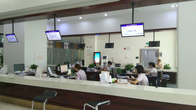 湖南:上半年公共资源交易4188.5亿元