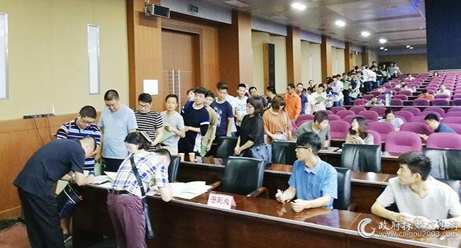 """北京新一期办公家具定点采购构建""""宽进严管""""新格局"""