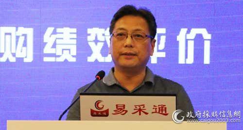 江苏省财政厅政府采购管理处处长戴民辉
