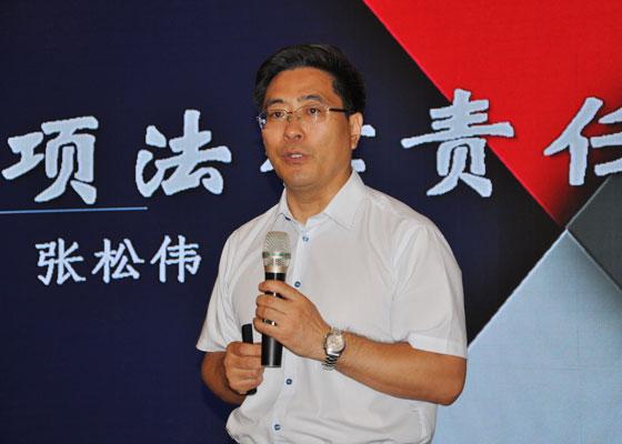 政府采購信息報社總編輯張松偉