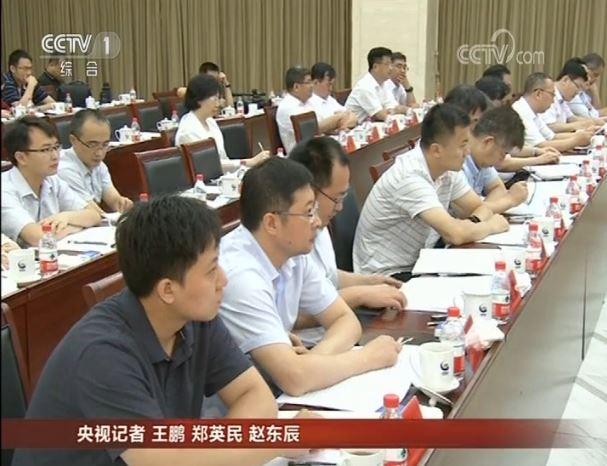 王勇出席部分中央企业党的建设和反腐倡廉工作调研座谈会