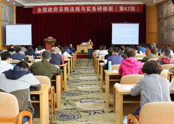 政府采購信息報社創辦社長劉亞利授課