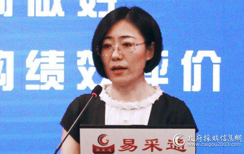 吉林省财政厅政府采购管理工作办公室主任 鄂秀丽