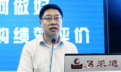 中国海洋大学采购与招标管理中心主任 荆莹