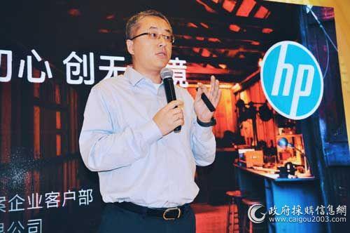 中国惠普有限公司打印解决方案企业客户部总经理 王中昊