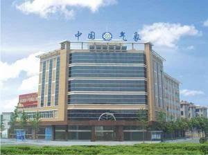 中国气象局部署加强台风和强降雨气象服务工作