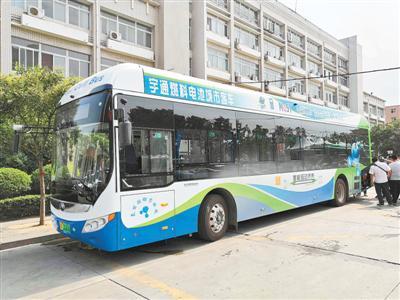 郑州:首批氢燃料电池公交车即将上路