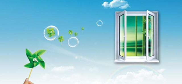 24期节能清单公布 冷水机组和机房空调增幅较大