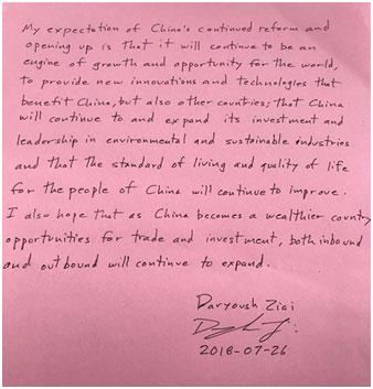 图片说明:施达毓寄语中国改革开放