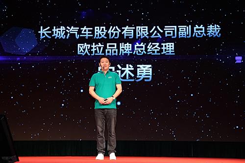 长城汽车股份有限公司副总裁、欧拉品牌总经理-宁述勇.jpg