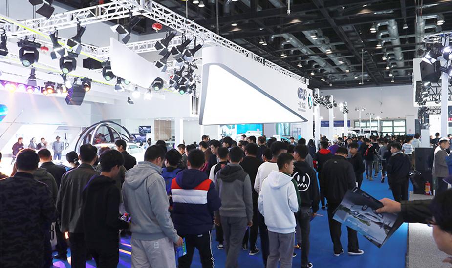IEEVChina 2017
