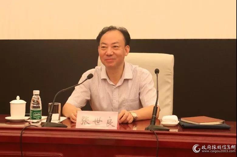 国采中心党委书记张世良