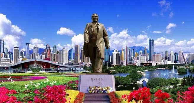 10月17-19日請到深圳參加全國政采培訓
