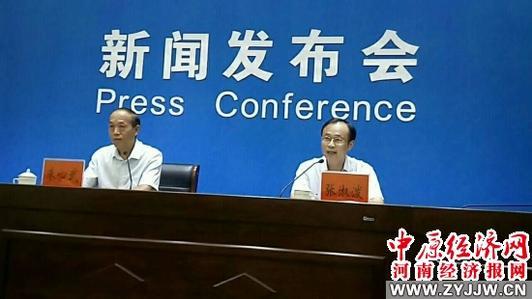 """贵州清镇:政府购买服务 保护市民""""水缸"""""""