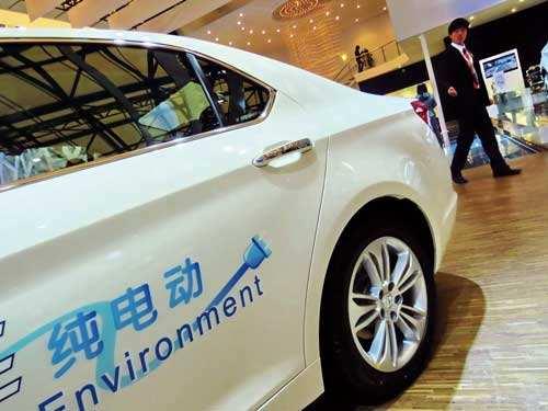 西博会期间公务用车将使用新能源汽车