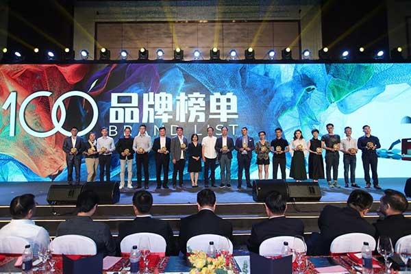中国家博会