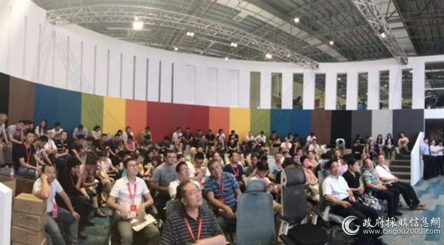 第13屆全國家具采購峰會