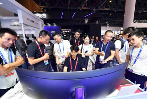 成都InfoComm China 2018
