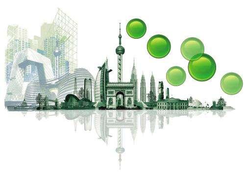 《绿色建材评价标准 冷水机组》等四项标准启动编制