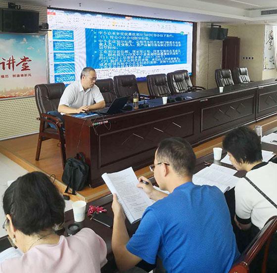 河南固始县召开政采评审专家和代理机构培训工作会