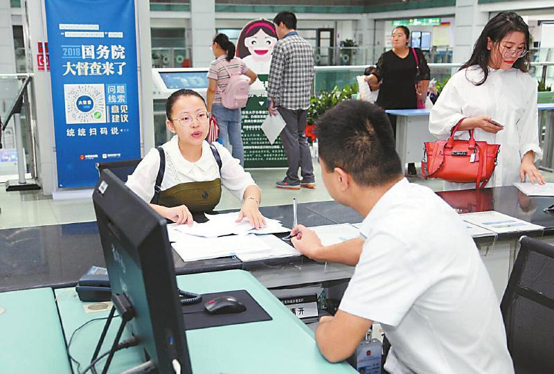 四川:優化營商環境 服務全省經濟